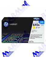 HP oryginalny toner C9732A; HP 645A; 12000s; Hewlett-Packard; Color LaserJet 5500; N; DN; HDN; DTNs-yellow
