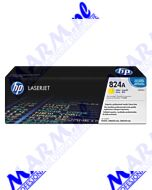 HP oryginalny toner CB382A; HP 824A; 21000s; Hewlett-Packard; Color LaserJet CP6015n; dn; xh; CM6030; 6040s-yellow